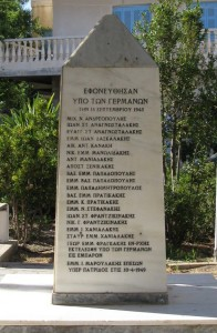 Denkmal In Mirtos
